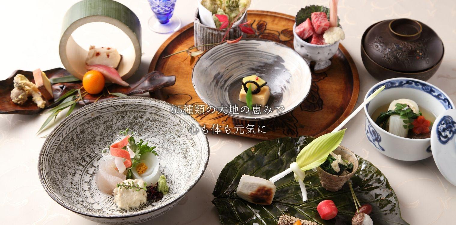 秩父郡長瀞町 ホテル セラヴィ お料理