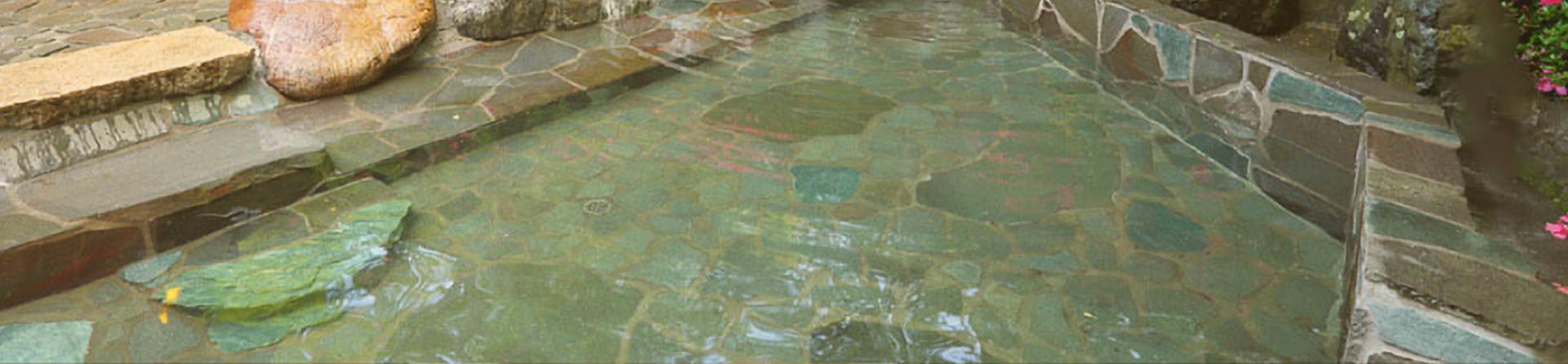 セラヴィの温泉